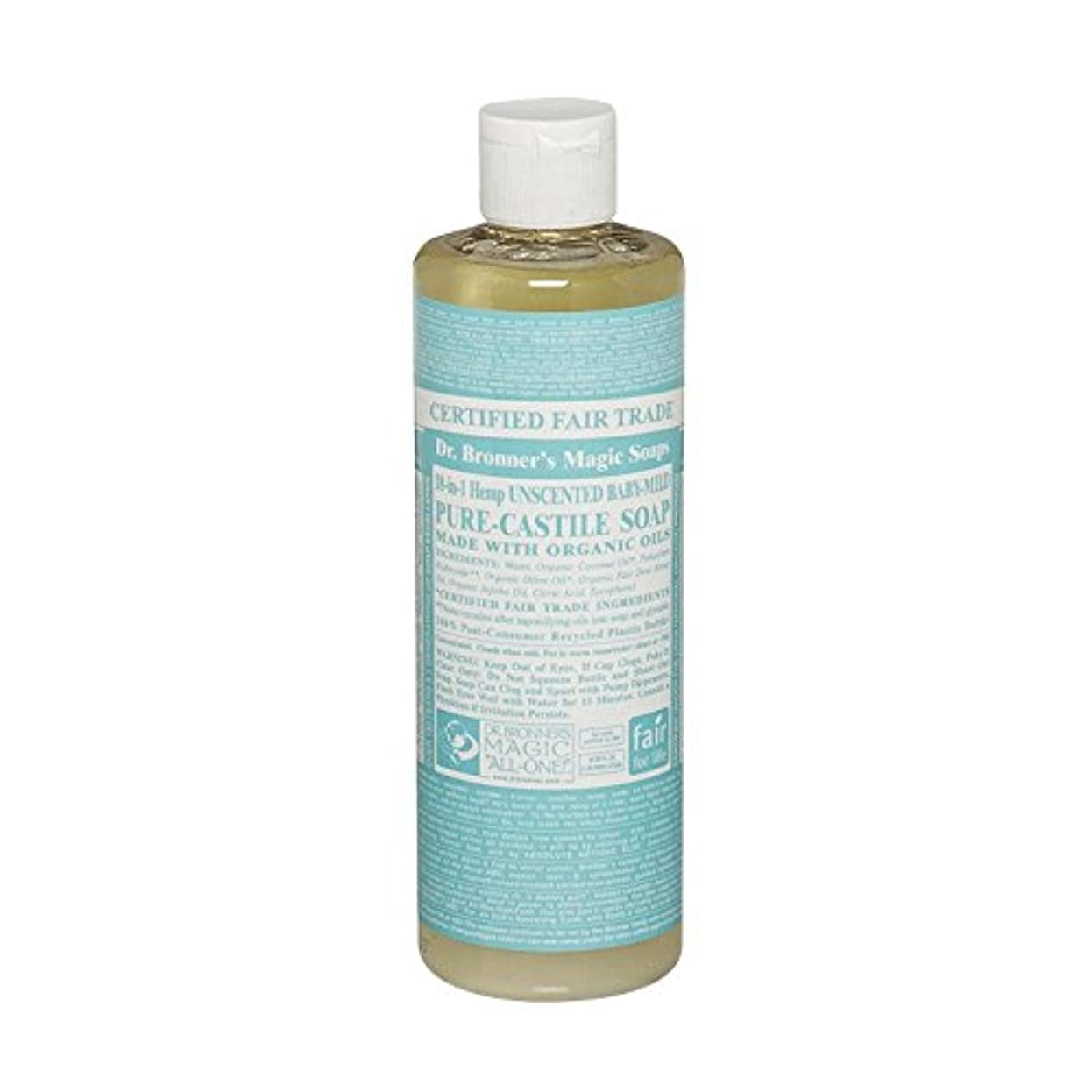 パールフォーム詳細なDr Bronner Unscented BabyMild Pure Castile Soap (Pack of 2) - Drのブロナー無香Babymild純粋なカスティーリャ石鹸 (x2) [並行輸入品]