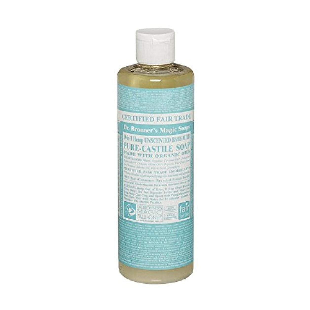ガチョウ意味調子Dr Bronner Unscented BabyMild Pure Castile Soap (Pack of 2) - Drのブロナー無香Babymild純粋なカスティーリャ石鹸 (x2) [並行輸入品]