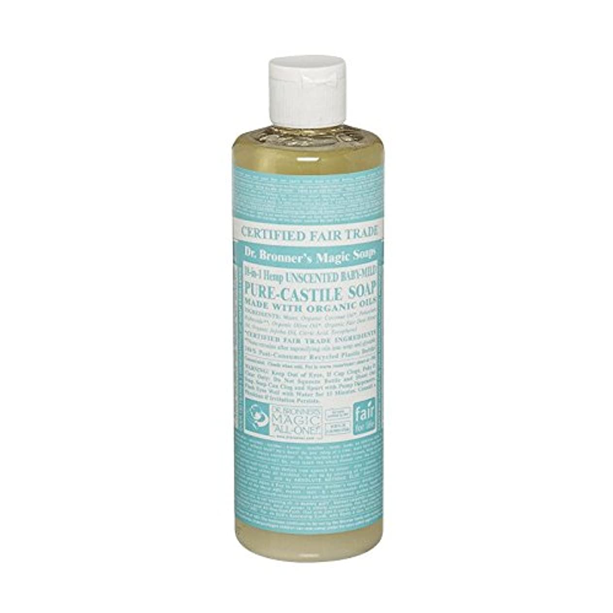 負担離れて詐欺師Dr Bronner Unscented BabyMild Pure Castile Soap (Pack of 2) - Drのブロナー無香Babymild純粋なカスティーリャ石鹸 (x2) [並行輸入品]