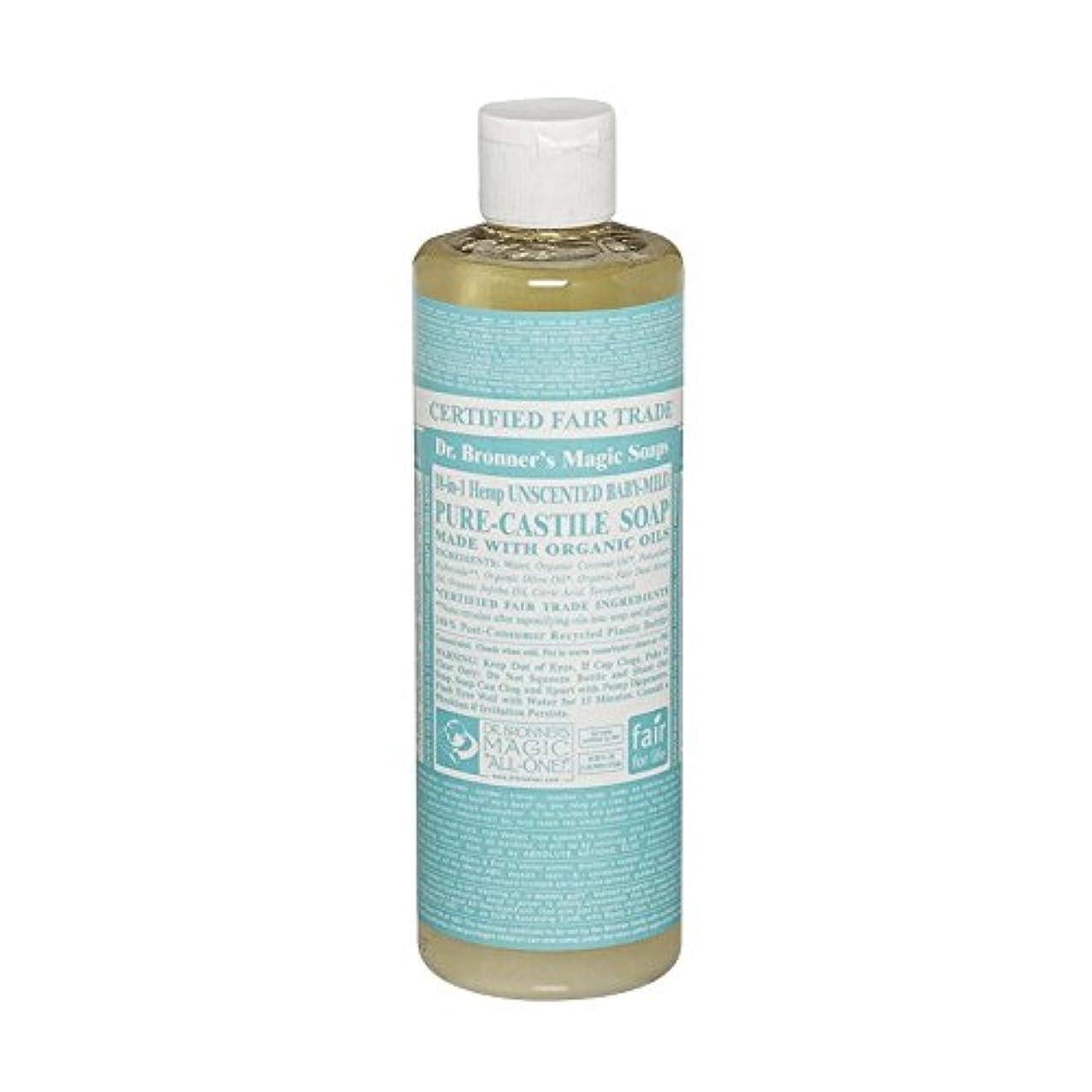 閃光乱暴なDr Bronner Unscented BabyMild Pure Castile Soap (Pack of 6) - Drのブロナー無香Babymild純粋なカスティーリャ石鹸 (x6) [並行輸入品]