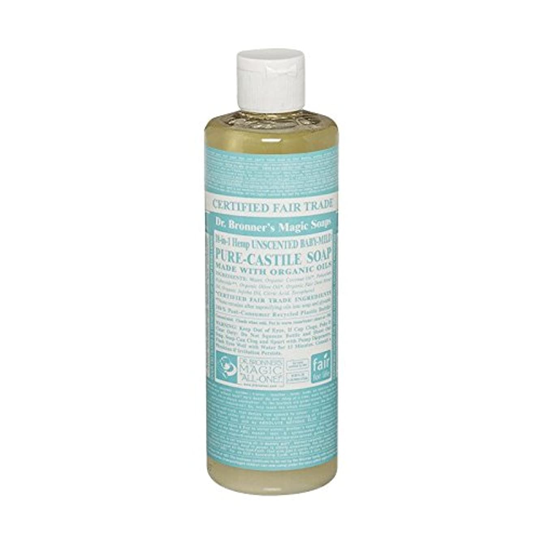 Dr Bronner Unscented BabyMild Pure Castile Soap (Pack of 6) - Drのブロナー無香Babymild純粋なカスティーリャ石鹸 (x6) [並行輸入品]