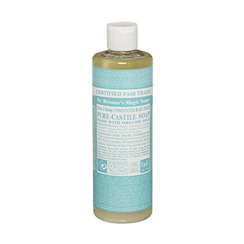 夫トライアスリートアウトドアDr Bronner Unscented BabyMild Pure Castile Soap (Pack of 2) - Drのブロナー無香Babymild純粋なカスティーリャ石鹸 (x2) [並行輸入品]