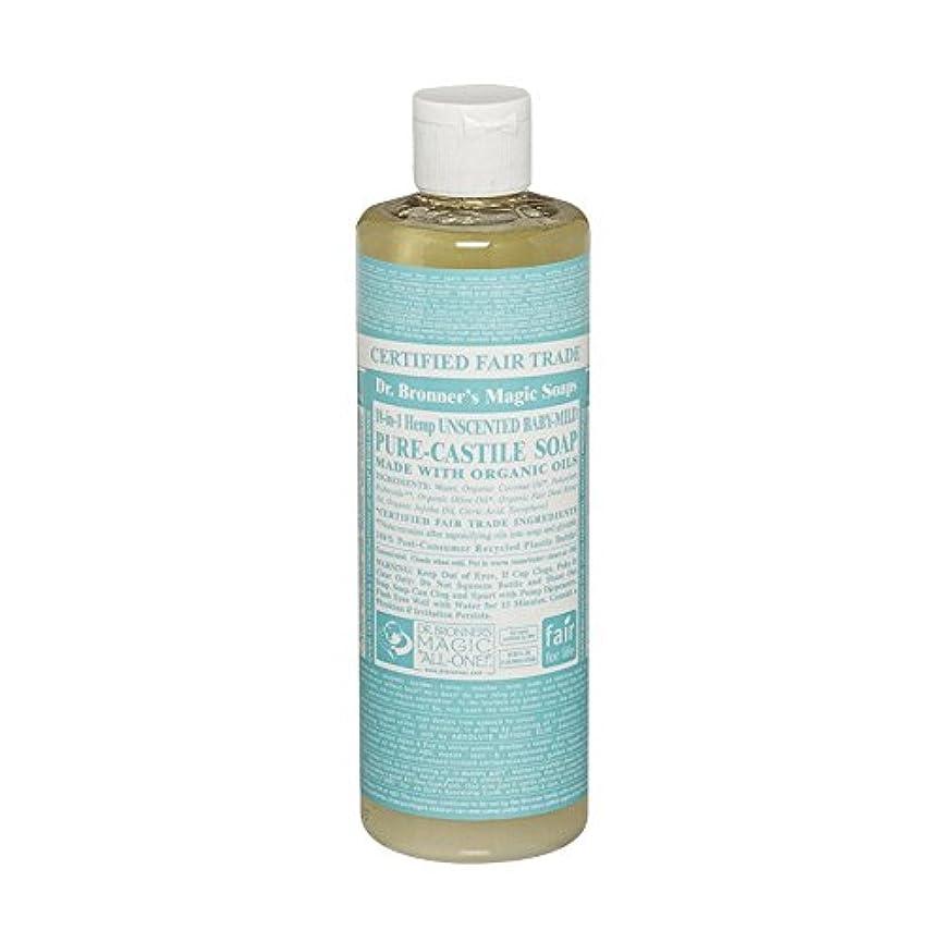 研磨うるさいピービッシュDr Bronner Unscented BabyMild Pure Castile Soap (Pack of 2) - Drのブロナー無香Babymild純粋なカスティーリャ石鹸 (x2) [並行輸入品]