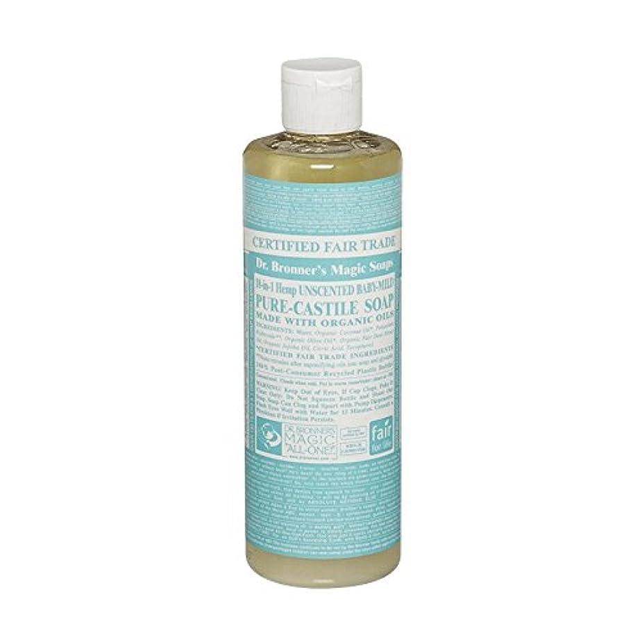 暗くするひらめきトランペットDr Bronner Unscented BabyMild Pure Castile Soap (Pack of 2) - Drのブロナー無香Babymild純粋なカスティーリャ石鹸 (x2) [並行輸入品]