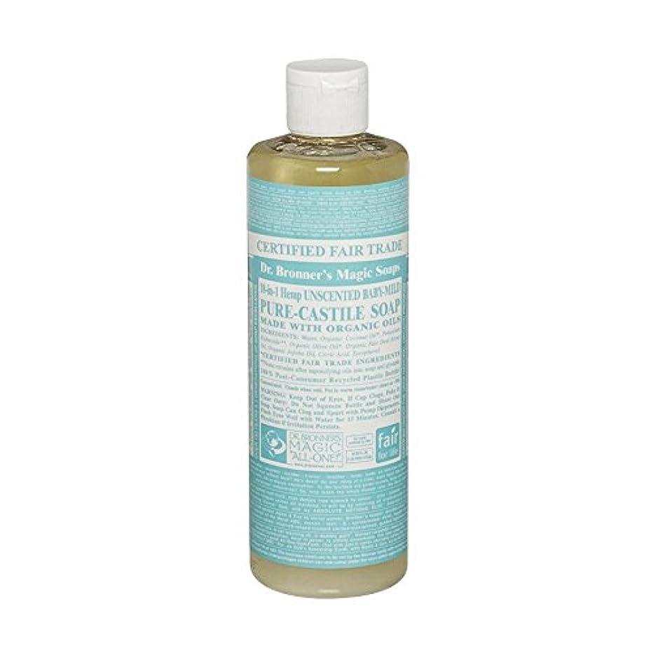 師匠毛布成分Dr Bronner Unscented BabyMild Pure Castile Soap (Pack of 6) - Drのブロナー無香Babymild純粋なカスティーリャ石鹸 (x6) [並行輸入品]