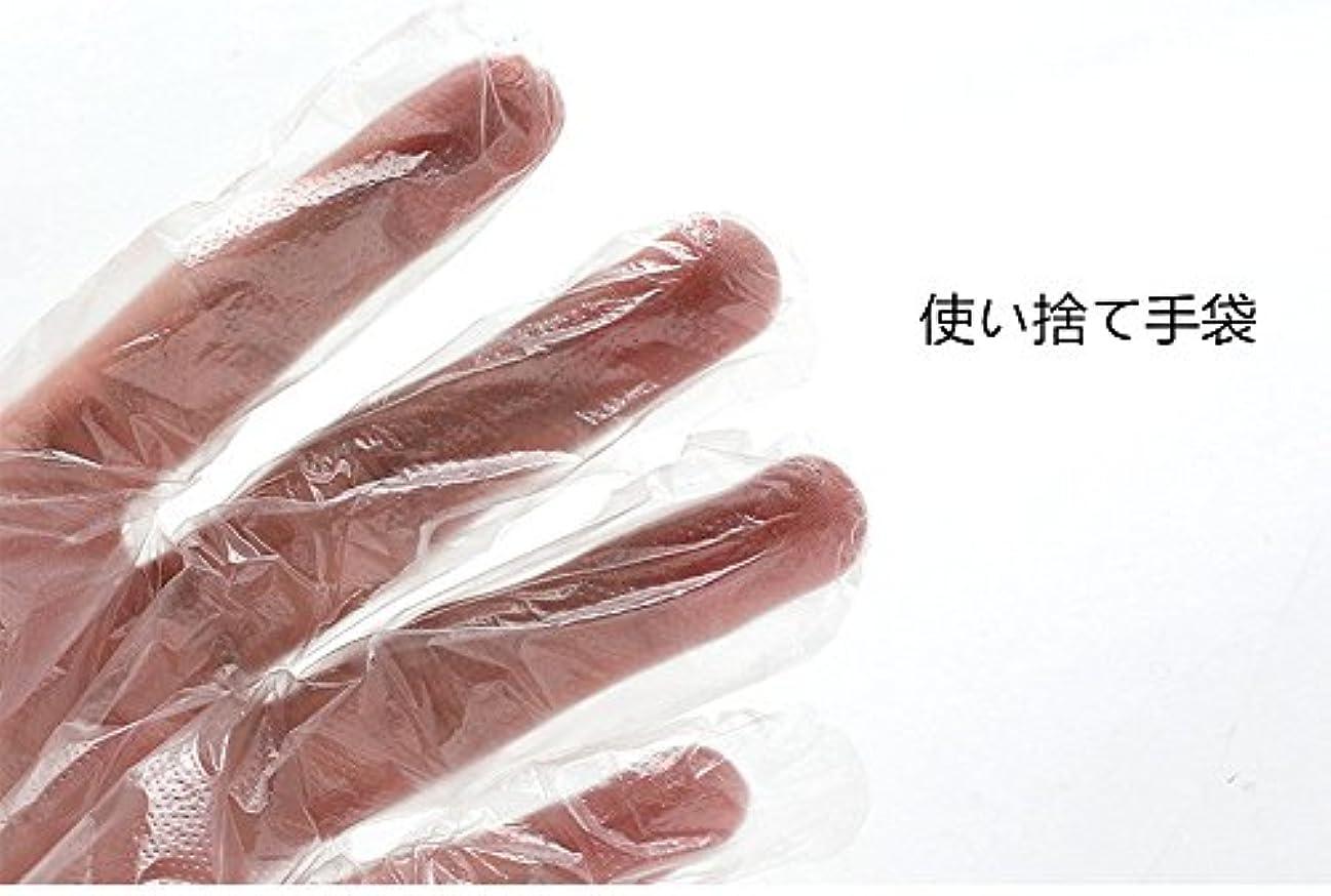 キャラクターくぼみ追記使い捨て手袋 左右兼用 掃除 介護 極薄ビニール手袋 ポリエチレン 透明 実用 衛生 95枚