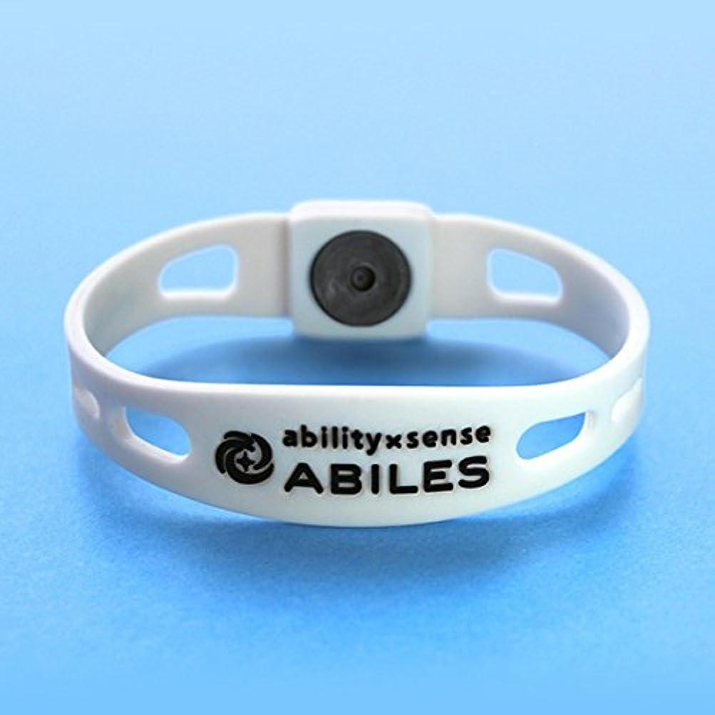 が欲しい機転十分です関節のコリの緩和 ABILES PLUS(アビリスプラス)ブレスレット&アンクレット ホワイト(Mサイズ?18cm)