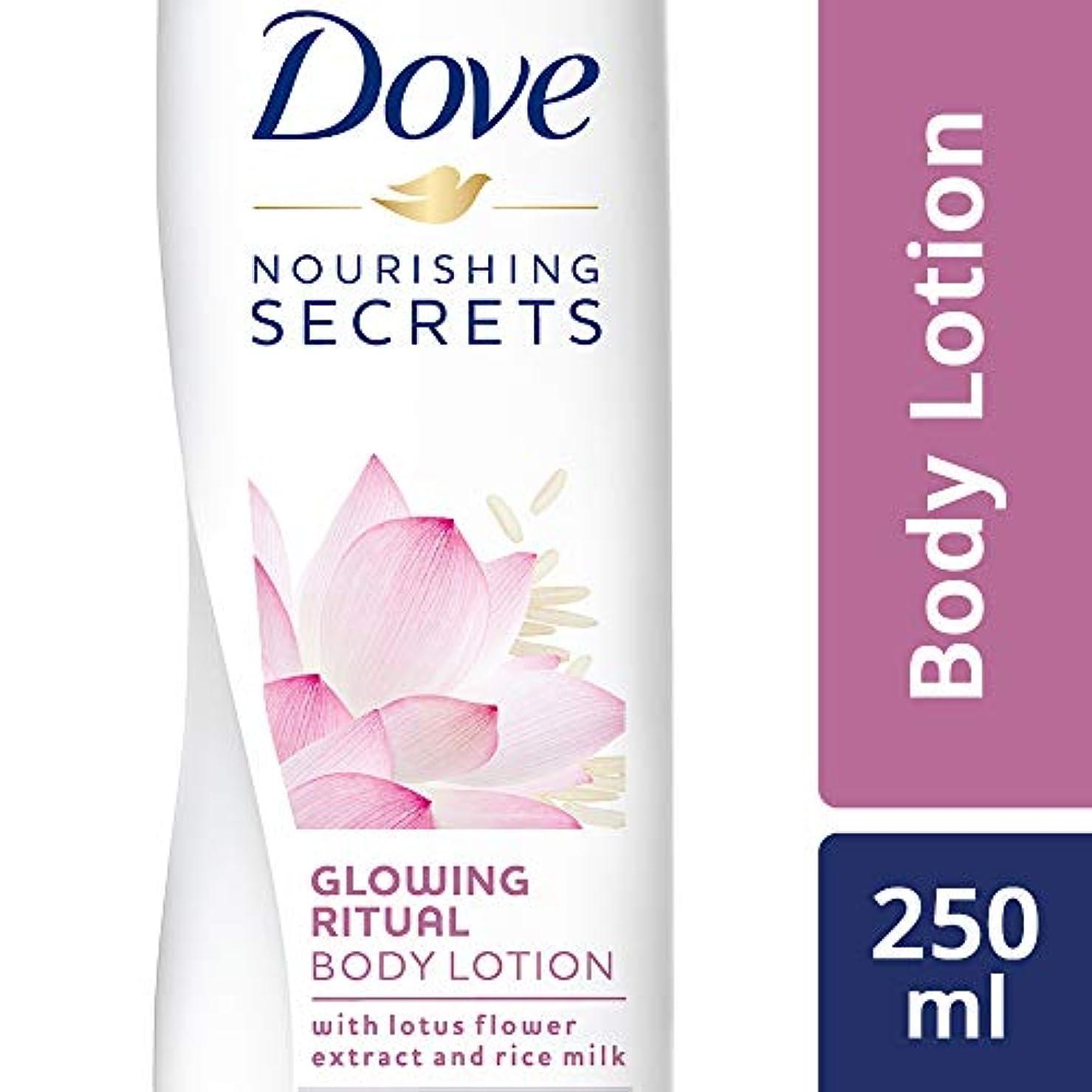 歴史家人工拒否Dove Glowing Ritual Body Lotion, 250ml (Lotus flower and rice milk)