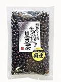 食べる黒豆茶 250g 【森田】