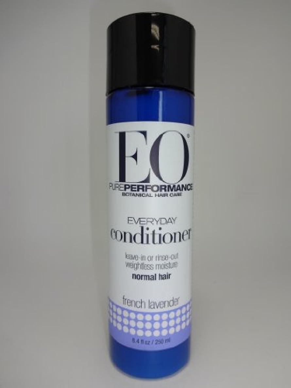 調査前提条件所属EOヘアコンディショナーFL(フレンチラベンダー)250ml
