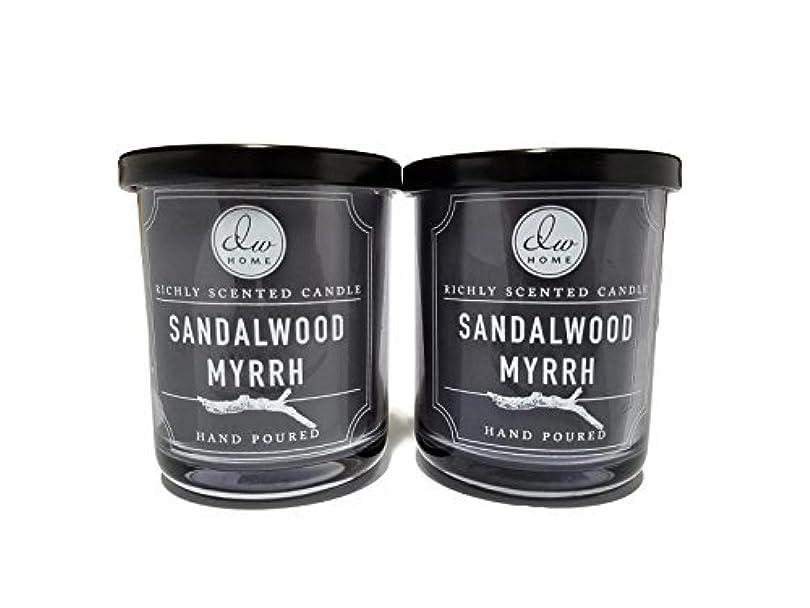 土地ポールより多いDecoware Richly Scented Sandalwood Myrrh Candle 4oz- 2 Pack [並行輸入品]