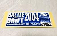 ドリフト バトルマガジン BM ステッカー BM杯 180SX S13/14/15 R32/33/34 jzx110/100/90/80 C33 ae86 rx-7 走り屋 旧車 当時物 JDM