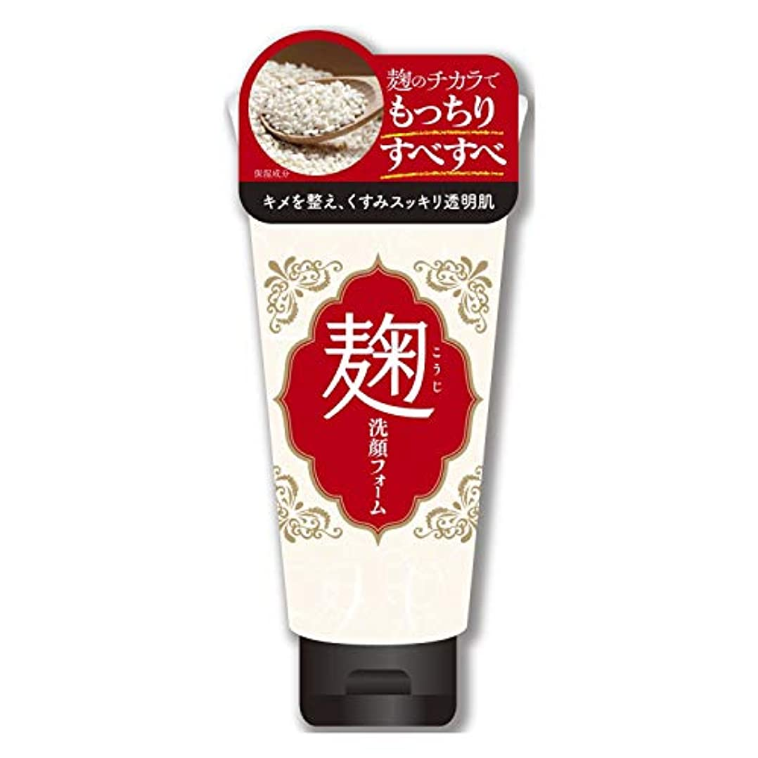 断片集中フリッパーユゼ 麹配合美肌洗顔フォーム 130g