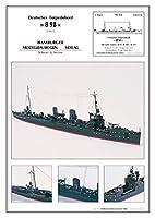 HMV3026 Torpedo Boat B98 1:250<カードモデル>