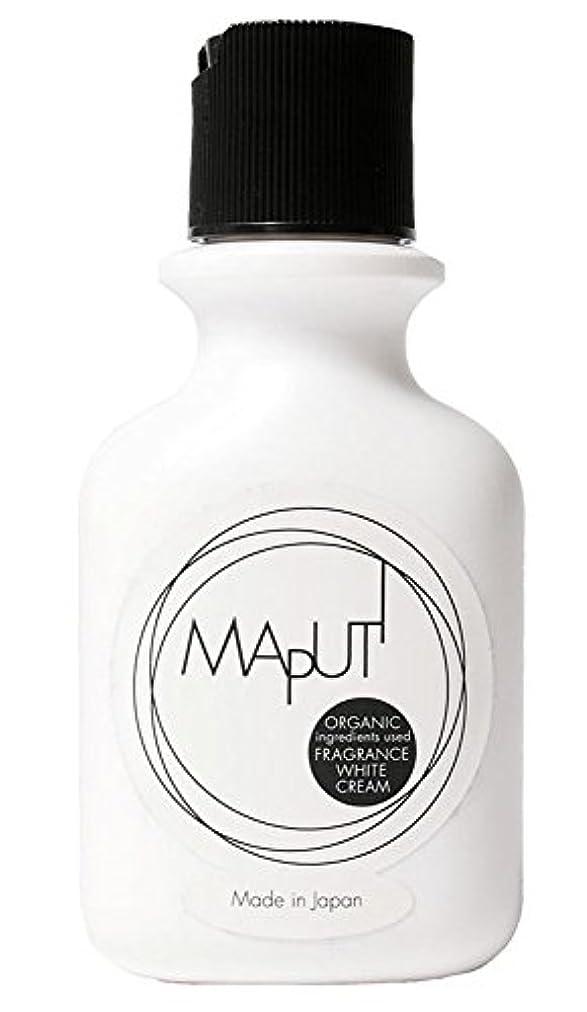 日常的に剥離先のことを考えるマプティ(MAPUTI) オーガニックフレグランスホワイトクリーム 100ml