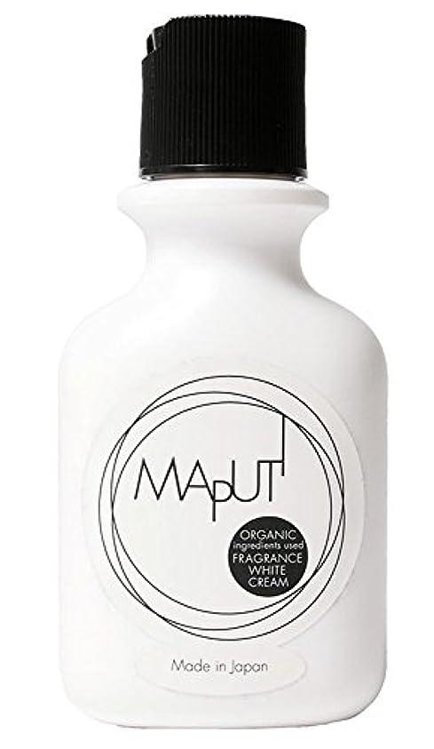 実業家第二明らかマプティ(MAPUTI) オーガニックフレグランスホワイトクリーム 100ml