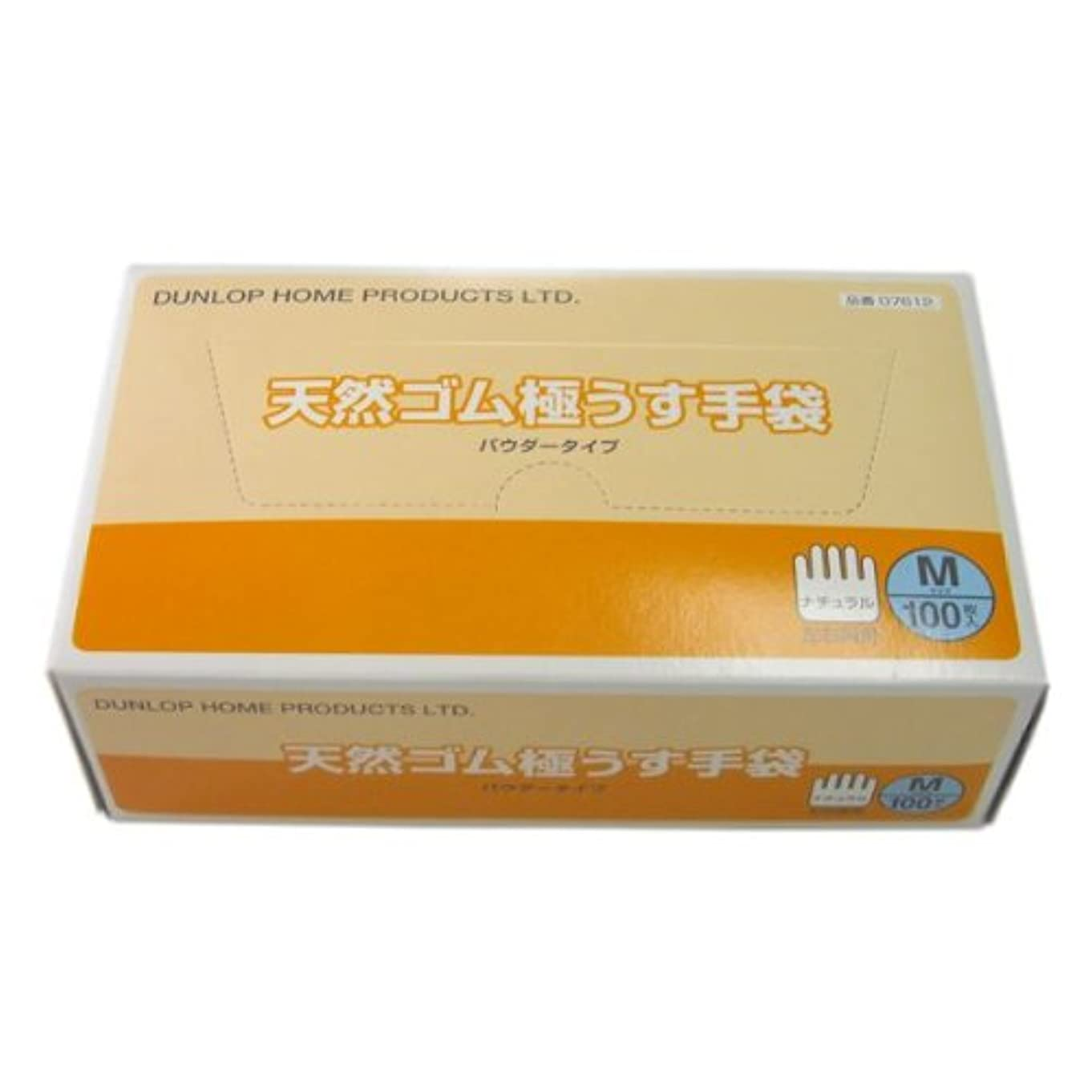 レジ乗算長方形ダンロップ 天然ゴムラテックス極うす手袋 Mサイズ 100枚入×20箱