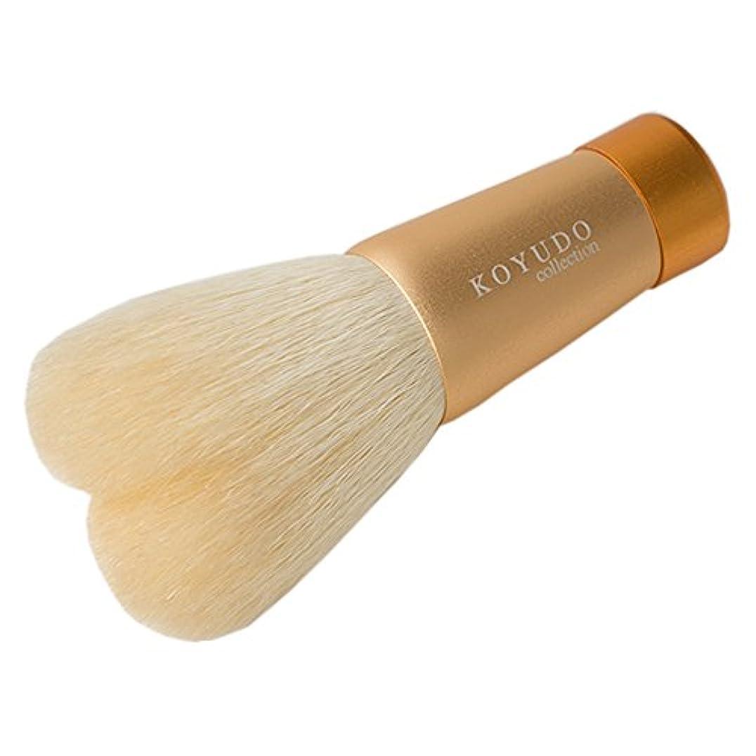 一握りエキスパートフォアタイプ熊野筆 ハート型洗顔ブラシ(M?ゴールド×白)KOYUDO Collection