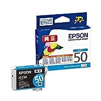 ==業務用セット== ・エプソン==EPSON== ・インクカートリッジ・シアン・型番:ICC50・単位:1個・-×3セット-