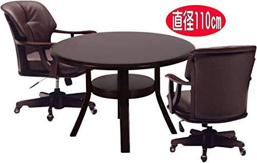 ダイニングテーブルセット 3点 円形 110Φ 丸型 2人用 3-730-colinz