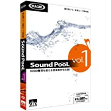 Sound PooL vol.1
