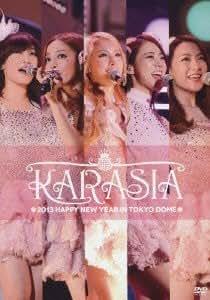 KARASIA 2013 HAPPY NEW YEAR in TOKYO DOME(初回限定盤) [DVD]