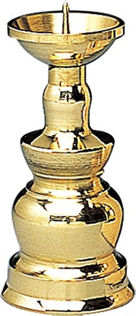 アレンジ官僚定義する真鍮ローソク立 2.5寸