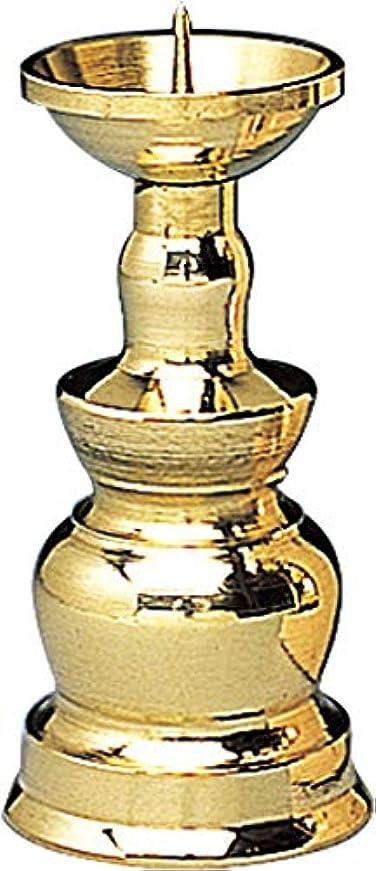 バーチャル治すキラウエア山真鍮ローソク立 2.5寸