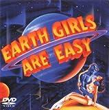 ボクの彼女は地球人 [DVD]