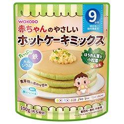 和光堂 やさしいホットケーキミックス ほうれん草と小松菜 100g×24袋入×(2ケース)