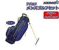 AZROF(アズロフ) メンズゴルフセット クラブ9本+キャディバッグ AZ-MSET01・ネイビー【人気 おすすめ 】