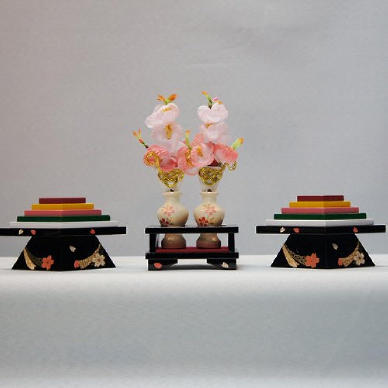 人形本舗 木製桜衣菱三宝セット30号