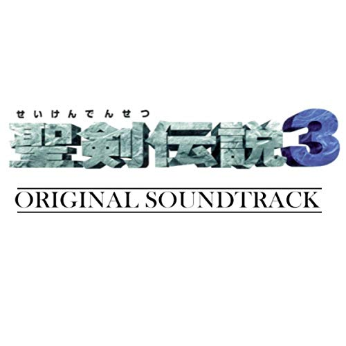 聖剣伝説3 Original Soundtrack