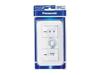 パナソニック(Panasonic) 埋込電子浴室換気スイッチセット WTP53916WP