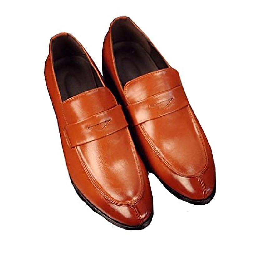 最初に余裕がある素子[XINXIKEJI]ビジネスシューズ メンズ 革靴 紳士靴 プレーントゥ カジュアル 軽量 透湿 防滑 防水 通気性 就職 オールシーズン スニーカービズ 男性用 滑り止め