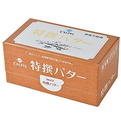 カルピス特撰バター 食塩不使用 無塩 450g