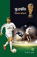 Futbol: Niyam Va Koushalya