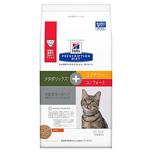 猫のストルバイトフードの人気おすすめランキング15選【尿路結石や下部尿路疾患に】
