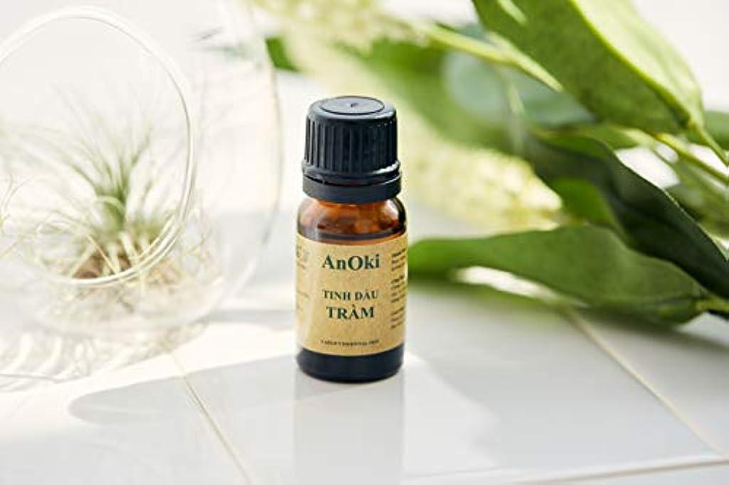 パスカーフ許される香りでマーケティング! 『オフィス』に最適 カユプテ 天然100% 植物性  甘酸っぱく清潔感のあるスッキリとした香り [並行輸入品]