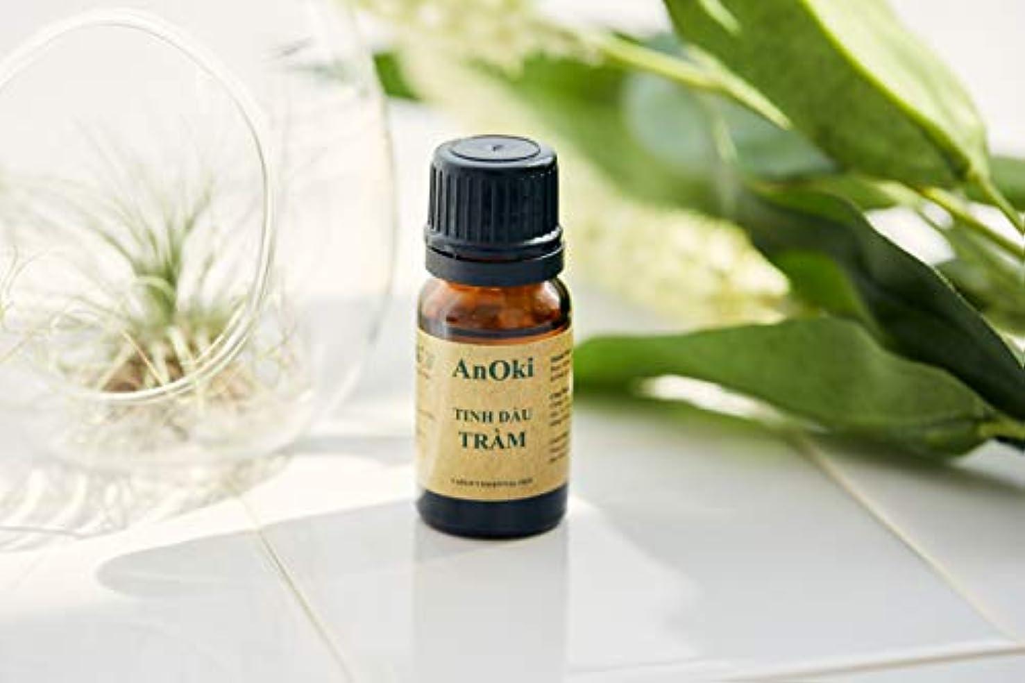 コンベンションウェイター大胆不敵香りでマーケティング! 『オフィス』に最適 カユプテ 天然100% 植物性  甘酸っぱく清潔感のあるスッキリとした香り [並行輸入品]
