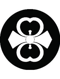 家紋シール 中陰の二つ剣方喰紋 布タイプ 直径40mm 6枚セット NS4-2231