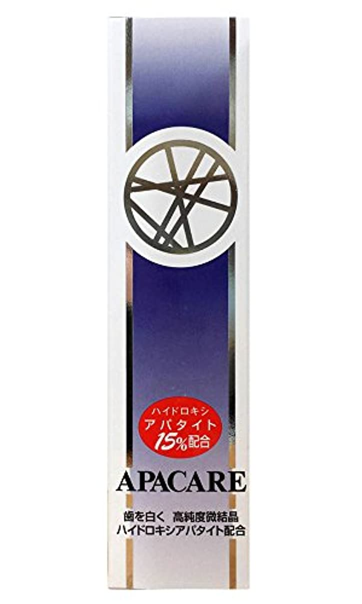 悪質なくつろぎ気体の(株)サンプラザ アパケア-A 120g