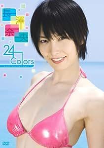 長澤奈央 24Colors [DVD]