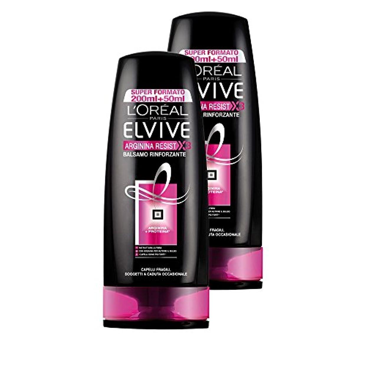 ブロック粘着性強打L 'OréalParis ElviveアルギニンレジストX3バームリンフォルザンテ、壊れやすい髪用、3パック2 x 250 ml、合計:1500 ml