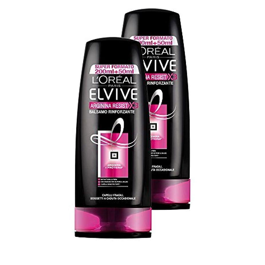 郵便屋さん照らす戦闘L 'OréalParis ElviveアルギニンレジストX3バームリンフォルザンテ、壊れやすい髪用、3パック2 x 250 ml、合計:1500 ml