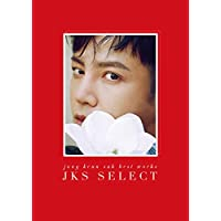 Jang Keun Suk BEST Works 2011-2017~JKS SELECT~(初回生産限定盤)(DVD付)