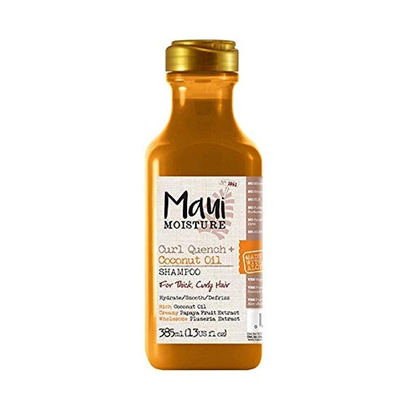 追加する雄大なブリーフケース[Maui Moisture ] マウイ水分カールクエンチ+ココナッツオイルシャンプー - Maui Moisture Curl Quench + Coconut Oil Shampoo [並行輸入品]