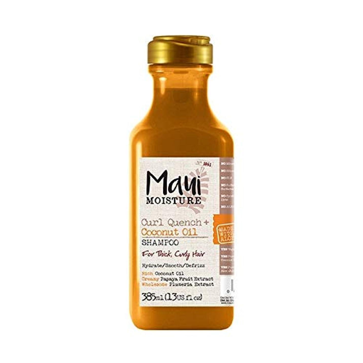 雪のジョージバーナードメール[Maui Moisture ] マウイ水分カールクエンチ+ココナッツオイルシャンプー - Maui Moisture Curl Quench + Coconut Oil Shampoo [並行輸入品]