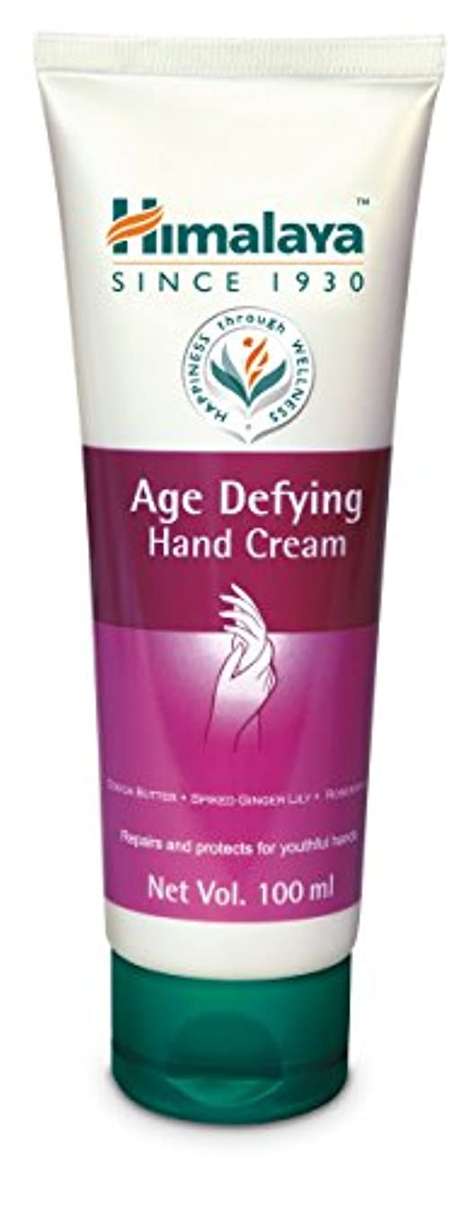形式真実にバレーボールHimalaya Herbal Age Defying Hand Cream 100ML