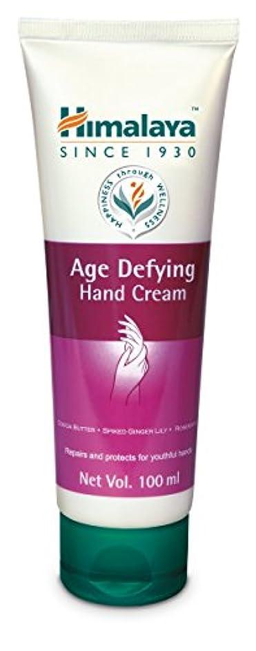 小川木製潤滑するHimalaya Herbal Age Defying Hand Cream 100ML